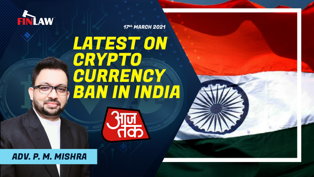 Adv. P.M. Mishra's View on Recent Statement by Mrs. Nirmala Sitharaman on Cryptocurrency Ban- Aajtak